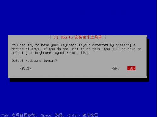 setup-ubuntu90420090403