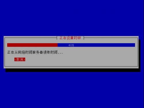 setup-ubuntu90420090409