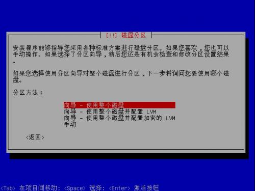 setup-ubuntu90420090410