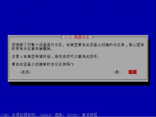 setup-ubuntu90420090412