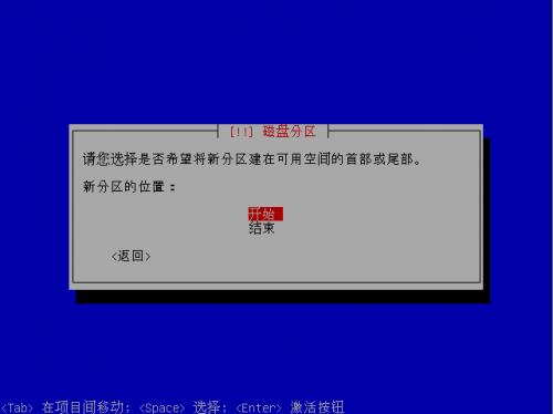 setup-ubuntu90420090416