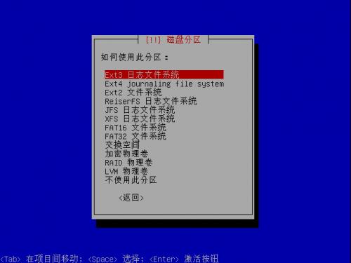 setup-ubuntu90420090417