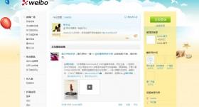 weibo2.0-sina