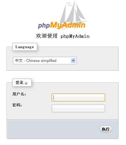 phpMyAdmin-3-4-22011060700