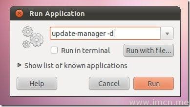 ubuntu11.10-update
