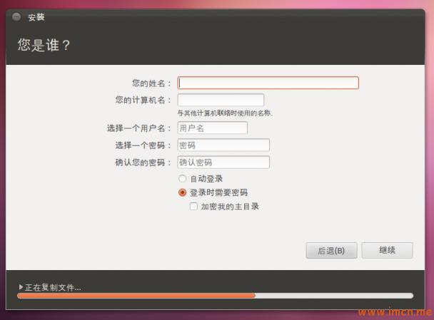 ubuntu11.10install12