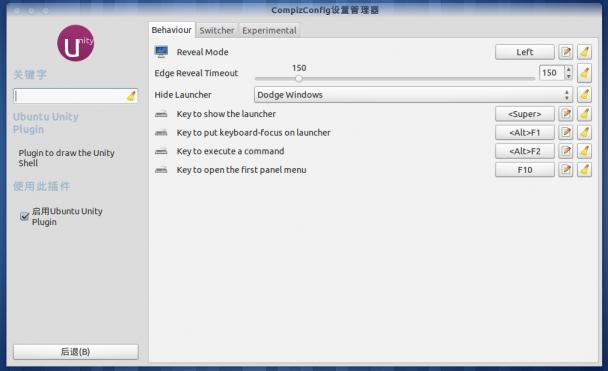 ubuntuunityPlugin02
