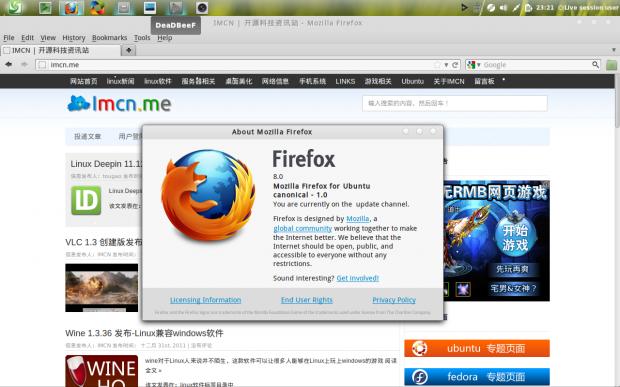 使用火狐8.0浏览器