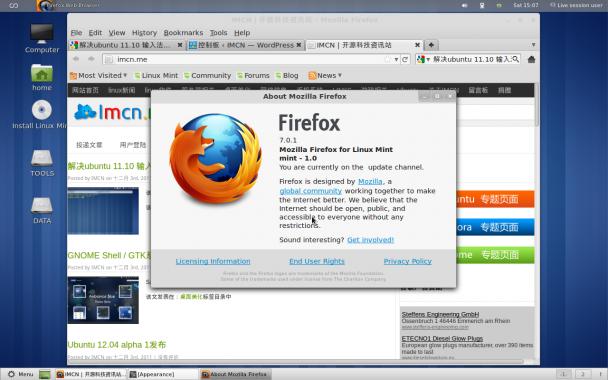linuxmint12-firefox7.0.1