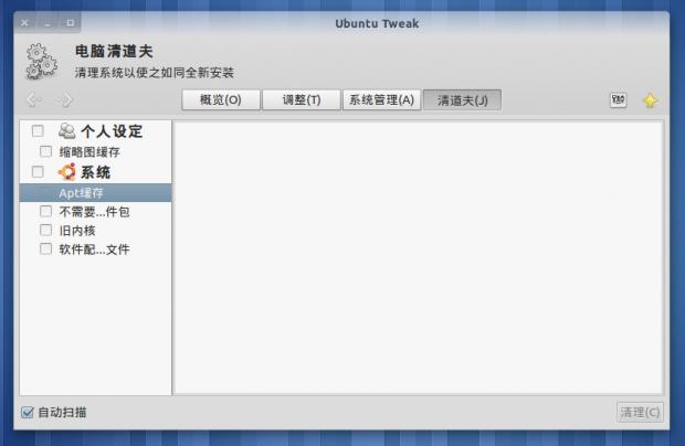 ubuntu tweak 0.6.0-06