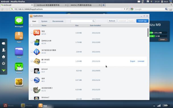 ubuntuAirDroid06