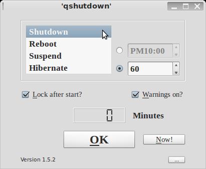 qshutdown选项