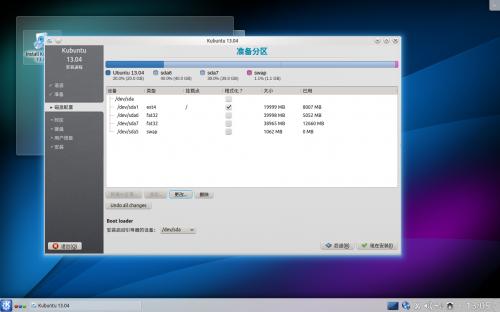Kubuntu 13.05 install 05 start