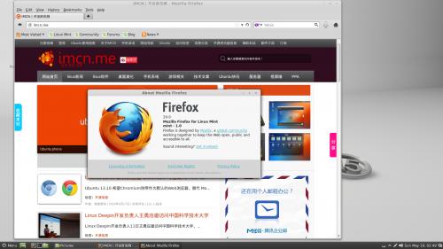 imcn-me-Linuxmint15-firefox