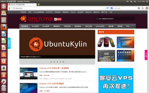 ubuntu 13.04 install 01 imcn me