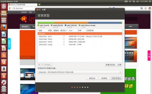 ubuntu 13.04 install 06 sda