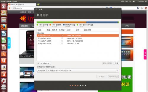 ubuntu 13.04 install 08 start