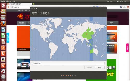 ubuntu 13.04 install 09 adress