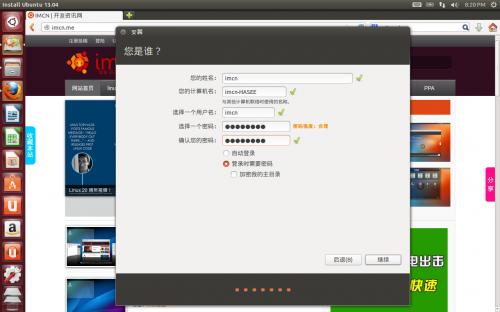 ubuntu 13.04 install 11 set user