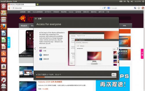 ubuntu 13.04 install 12 installing 08