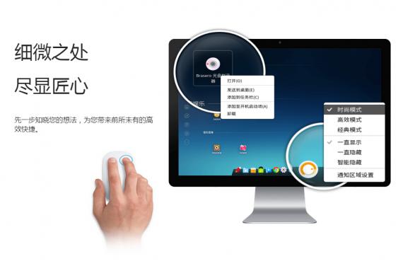banner_com01