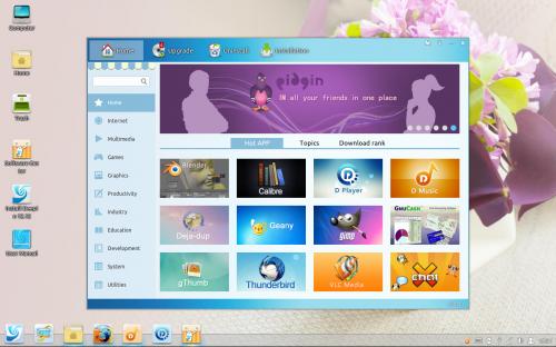 imcn-me-DeepinScreenshot1212softcenter02