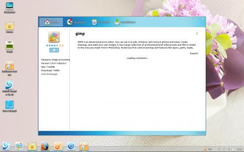 imcn-me-DeepinScreenshot1212softcenter03