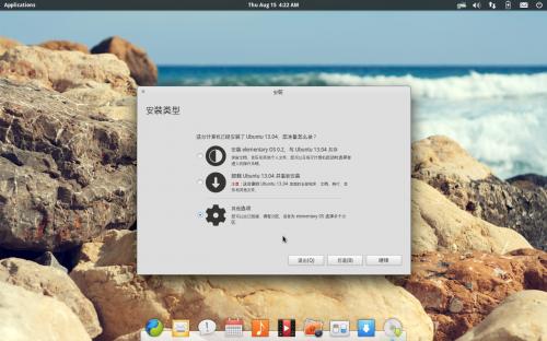 Screenshot from 2013-08-15 04:22:19