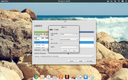 Screenshot from 2013-08-15 04:22:42