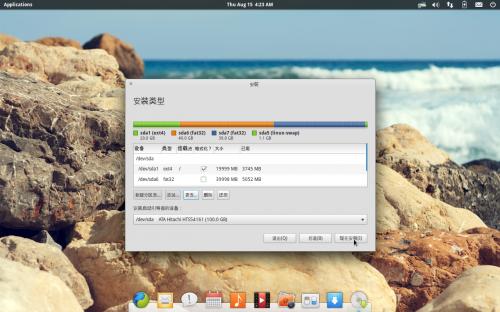 Screenshot from 2013-08-15 04:23:16