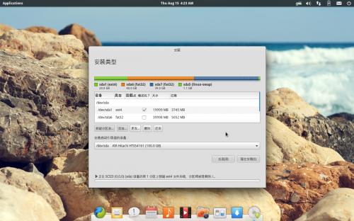 Screenshot from 2013-08-15 04:23:25
