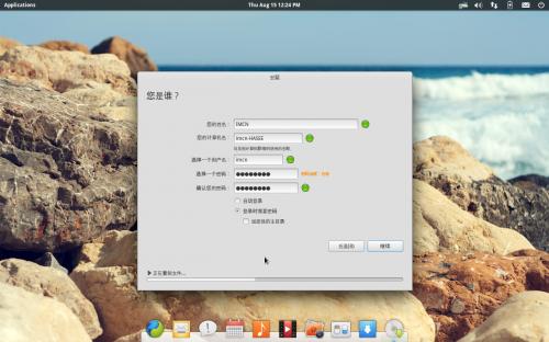 Screenshot from 2013-08-15 12:24:21
