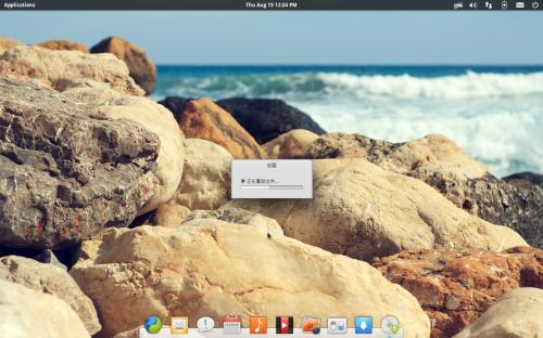 Screenshot from 2013-08-15 12:24:30