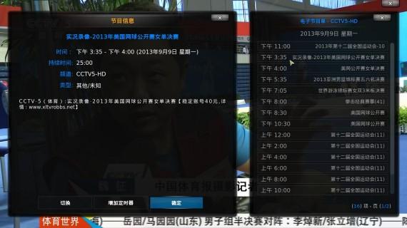 OpenPCTV01