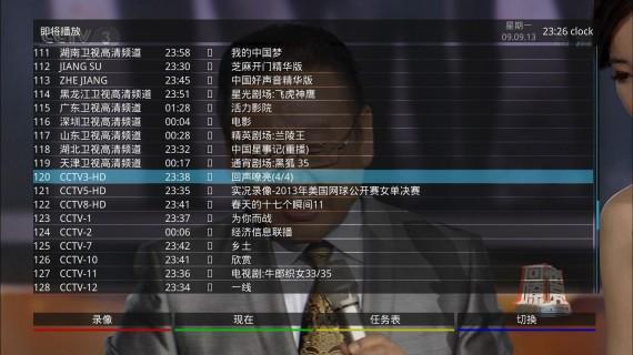 OpenPCTV03