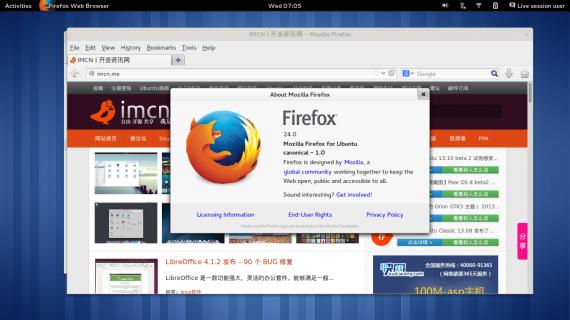 Ubuntu-gnome1310firefox