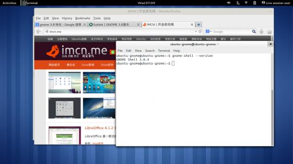 Ubuntu-gnome1310version