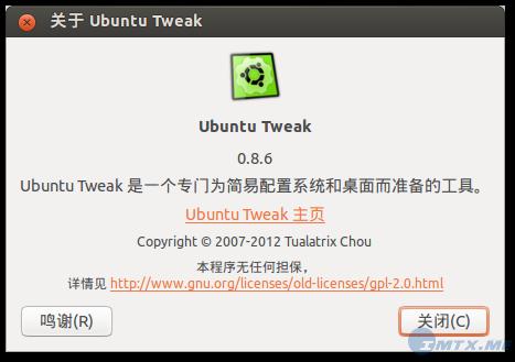 ubuntu-tweak-086-2