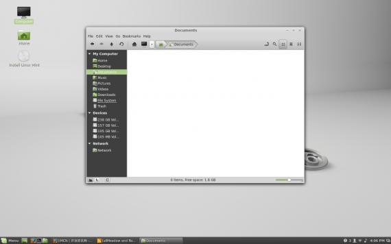 Screenshot from 2013-12-06 16:06:27