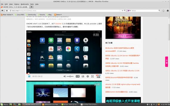 Screenshot from 2013-12-06 16:10:44