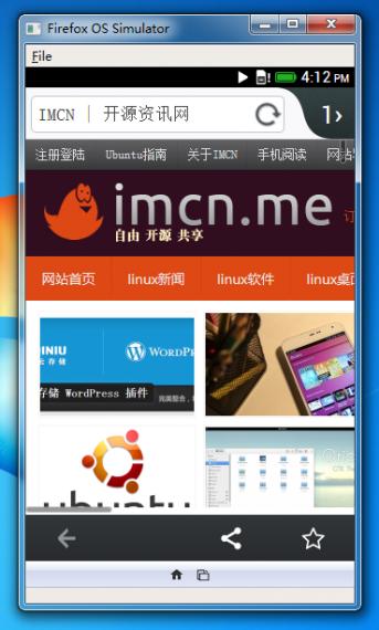 Firefox OS 1.2 Simulator10