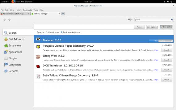 Screenshot from 2014-03-06 04:34:33