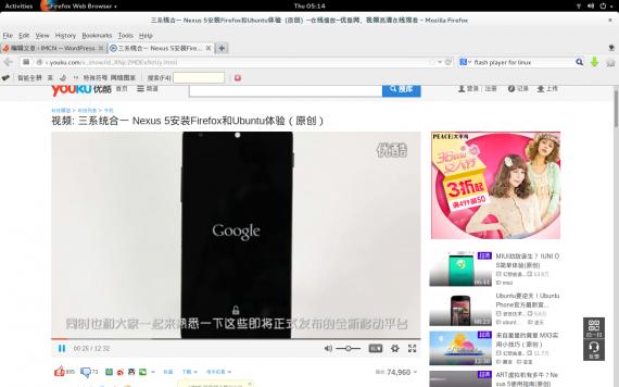 Screenshot from 2014-03-06 05:14:10