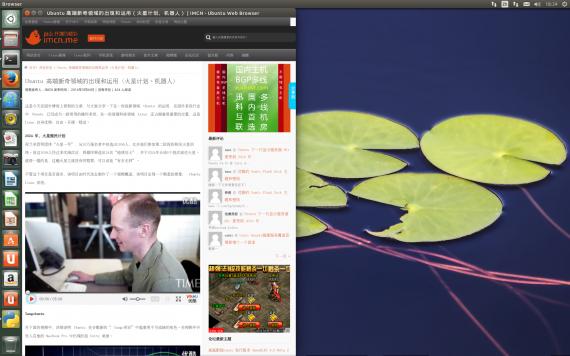 Screenshot from 2014-03-19 18:34:07