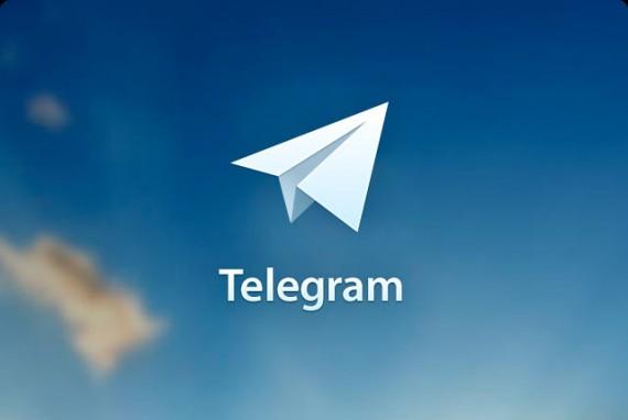 Telegram Client For Ubuntu Touch