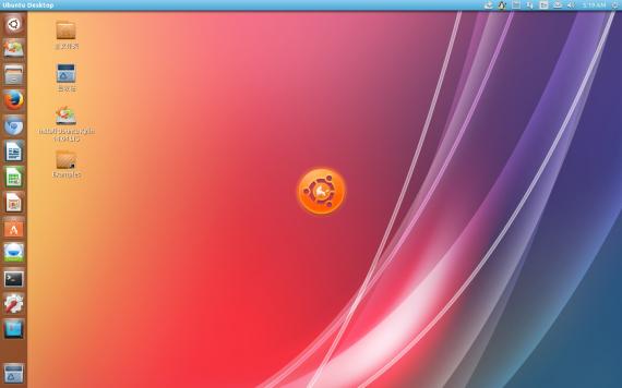ubuntukylin14.04-beta2-01