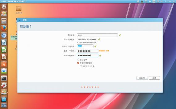 ubuntukylin14.04-beta2-install08