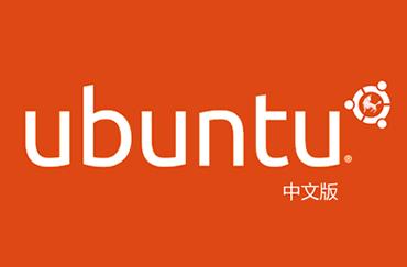 ubuntukylin_logo