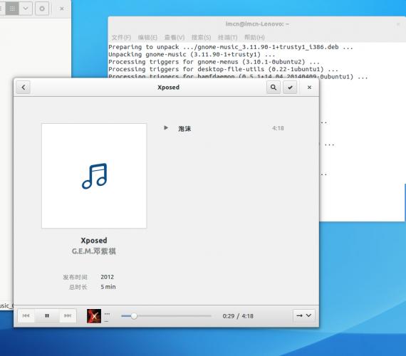Gnome 3.12 music_002