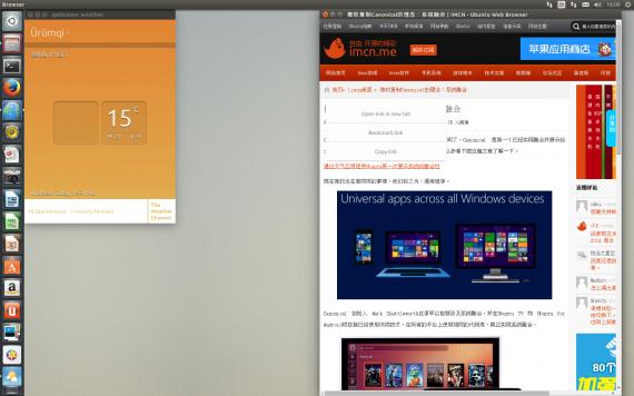 Screenshot from 2014-04-03 16:00:09
